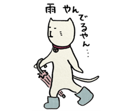 NEKOMARU Vol.1 sticker #4980275