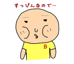 buriko sticker #4981126