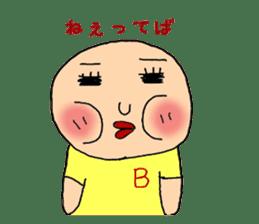 buriko sticker #4981127