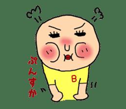 buriko sticker #4981129
