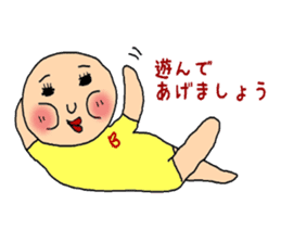 buriko sticker #4981132