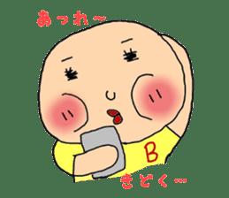 buriko sticker #4981137
