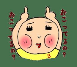 buriko sticker #4981139