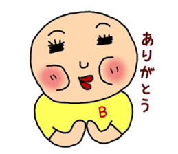 buriko sticker #4981152