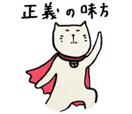 NEKOMARU Vol.8 sticker #4981798