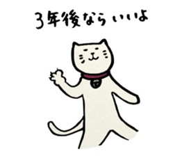 NEKOMARU Vol.8 sticker #4981799