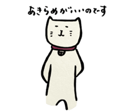 NEKOMARU Vol.8 sticker #4981801