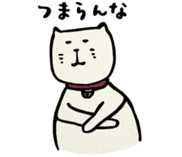 NEKOMARU Vol.8 sticker #4981808