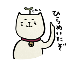 NEKOMARU Vol.8 sticker #4981809