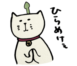NEKOMARU Vol.8 sticker #4981810