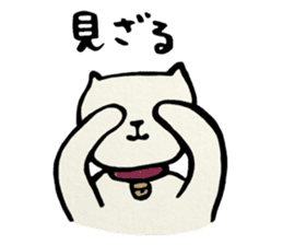 NEKOMARU Vol.8 sticker #4981815