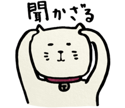 NEKOMARU Vol.8 sticker #4981817