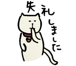 NEKOMARU Vol.8 sticker #4981825