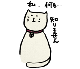 NEKOMARU Vol.8 sticker #4981828