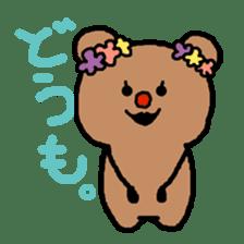 corkkul (pygmy of cork) sticker #4989239