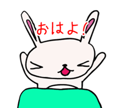 Drooping eyes bunny sticker #4992121