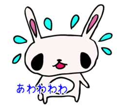 Drooping eyes bunny sticker #4992134