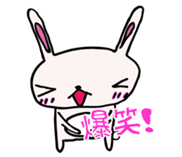 Drooping eyes bunny sticker #4992136