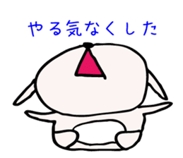 Drooping eyes bunny sticker #4992140