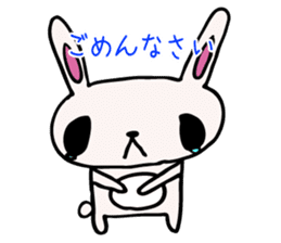 Drooping eyes bunny sticker #4992142