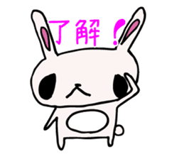 Drooping eyes bunny sticker #4992149