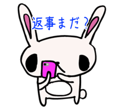 Drooping eyes bunny sticker #4992150
