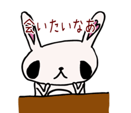 Drooping eyes bunny sticker #4992154