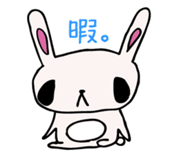 Drooping eyes bunny sticker #4992156