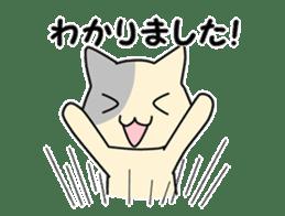 kobuta sensei sticker #4992480