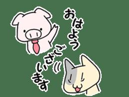 kobuta sensei sticker #4992481