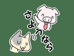 kobuta sensei sticker #4992482