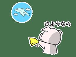 kobuta sensei sticker #4992483