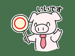 kobuta sensei sticker #4992484