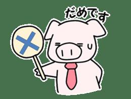 kobuta sensei sticker #4992485