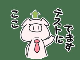 kobuta sensei sticker #4992486