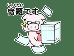 kobuta sensei sticker #4992487