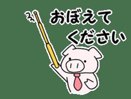 kobuta sensei sticker #4992488