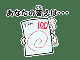 kobuta sensei sticker #4992489