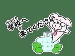 kobuta sensei sticker #4992491