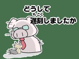 kobuta sensei sticker #4992492