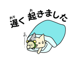 kobuta sensei sticker #4992493