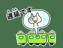 kobuta sensei sticker #4992494