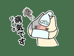 kobuta sensei sticker #4992495