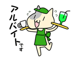 kobuta sensei sticker #4992496