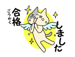 kobuta sensei sticker #4992498