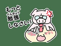 kobuta sensei sticker #4992501