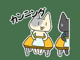 kobuta sensei sticker #4992504