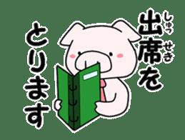 kobuta sensei sticker #4992505