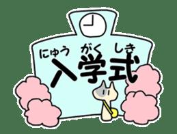 kobuta sensei sticker #4992507