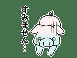 kobuta sensei sticker #4992513